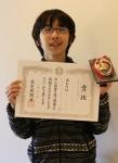 第22回読売新聞杯