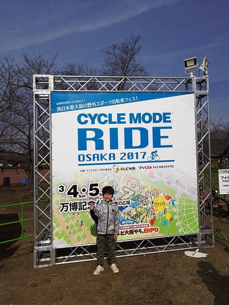 サイクルモードライド大阪2017②