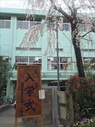 2017・4・6大井第一小学校入学式2