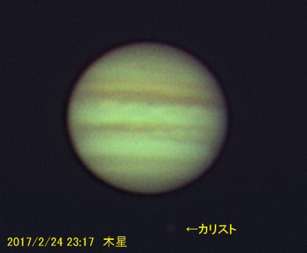 木星_20170224_2317