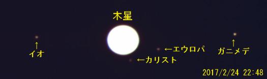 木星と衛星_20170224_2248a