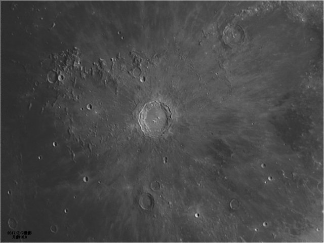 moon_pic_surface_copernicus01.jpg