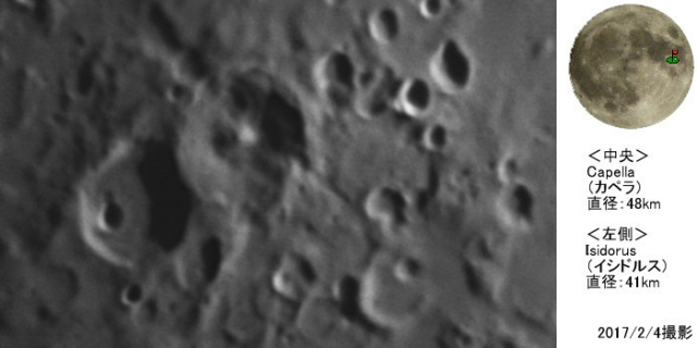 moon_pic_surface_crater_Capella.jpg
