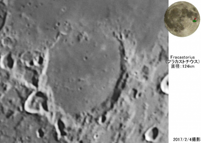 moon_pic_surface_crater_Fracastorius.jpg