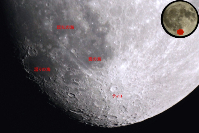 moon_pic_surface_tycho00.jpg
