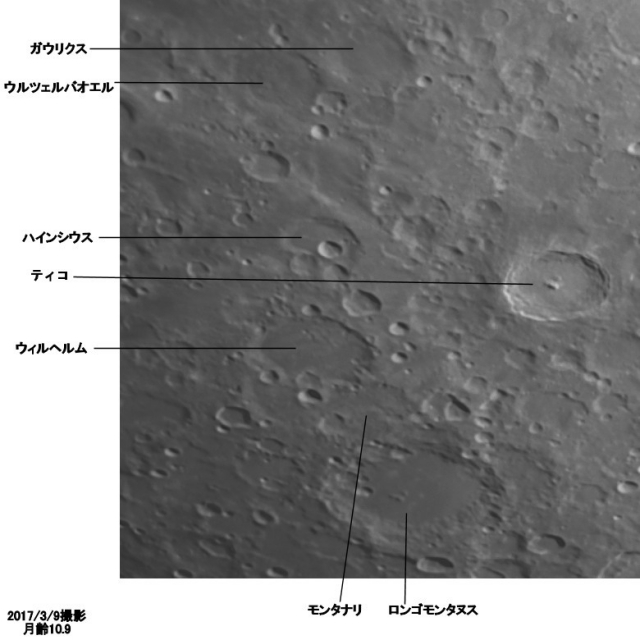 moon_pic_surface_tycho02.jpg