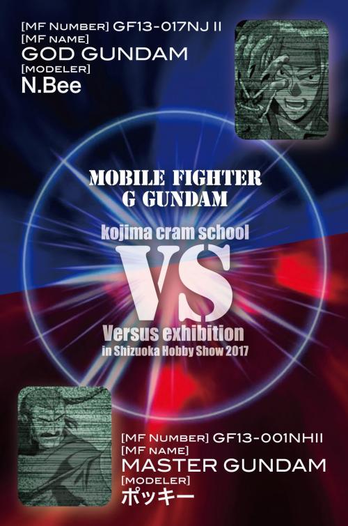 vs2.png
