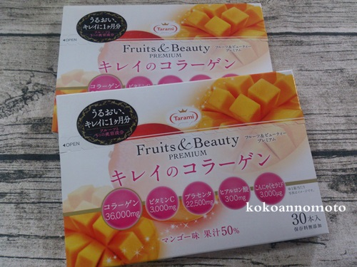 Fruit&Beauty PREMIUM