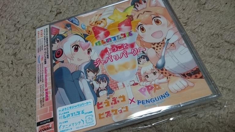 kemono_170409.jpg
