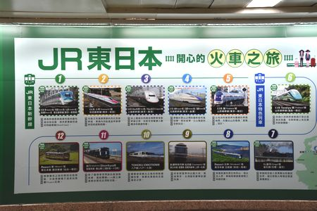 shinkansen_001.jpg