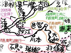 島根県川本町周辺(合併先)