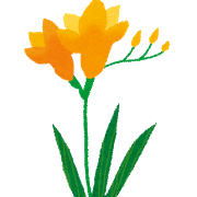 flower_freesia.png