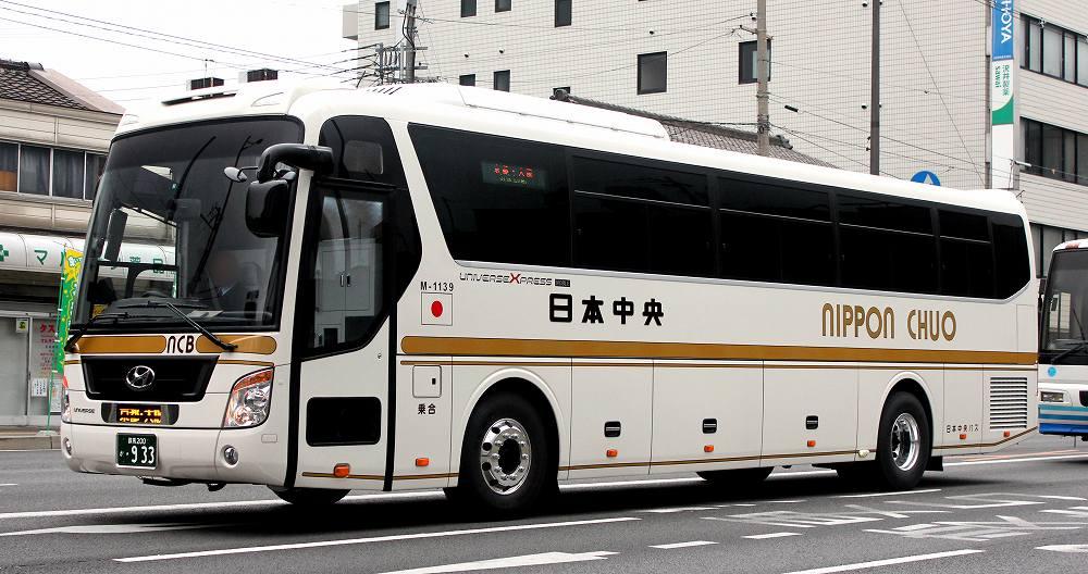 日本中央バス