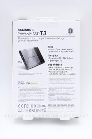 Samsung T3 SSD 2