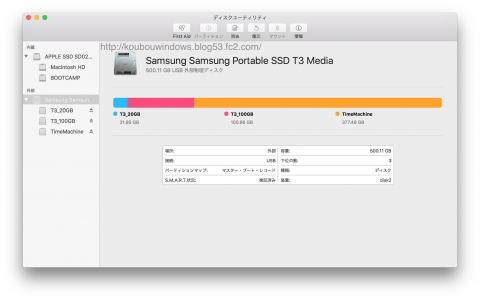 Samsung T3 SSD 12