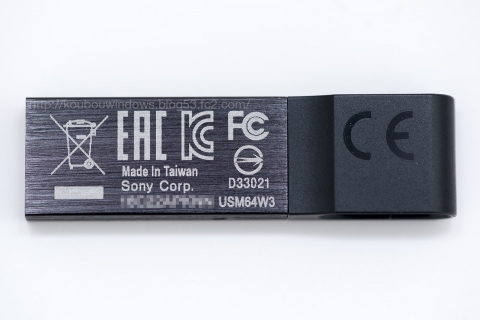 USM64W3 4