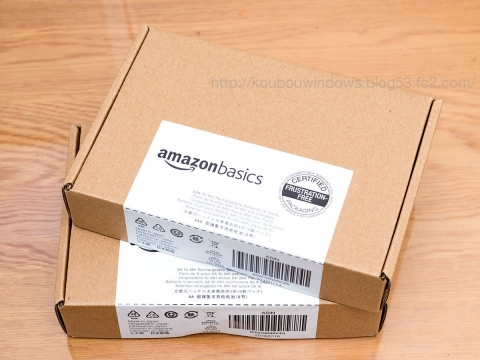 Amazon_Basics_battery-1.jpg