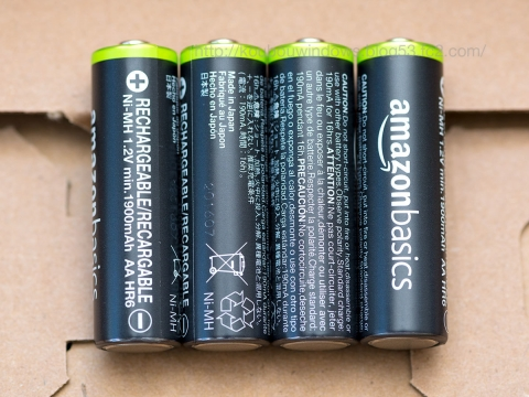 Amazon_Basics_battery-3.jpg