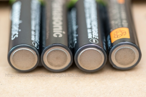 Amazon_Basics_battery-6.jpg