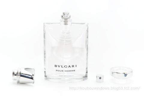 BVLGARI_Pour_homme_2.jpg