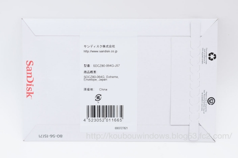 SanDisk-Extreme-USB3_0-2.jpg