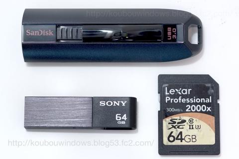 SanDisk-Extreme-USB3_0-6.jpg