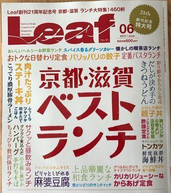 LEAF06.jpg