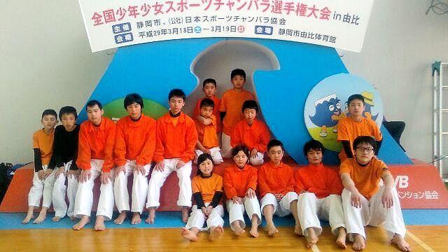 01富士山集合写真