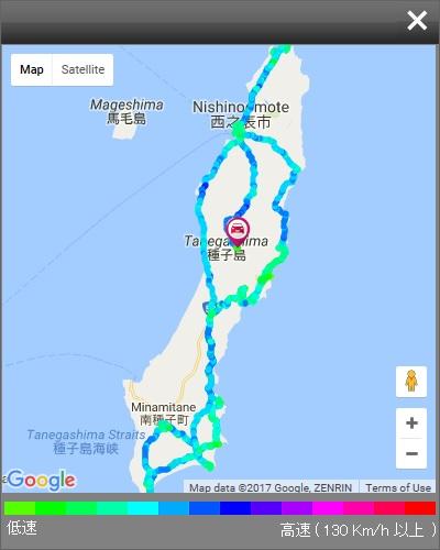 tanegashima.jpg