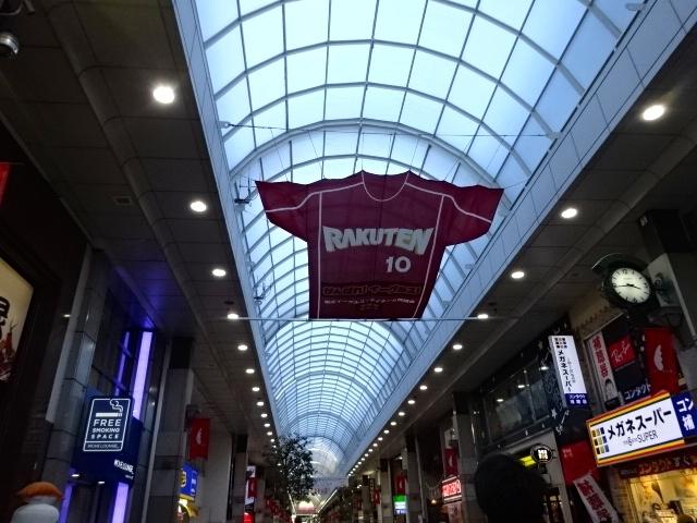 仙台 商店街