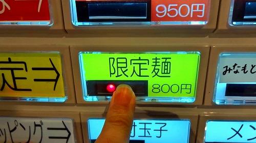 MAH09665(3).jpg