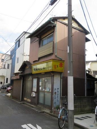 十条駅周辺04