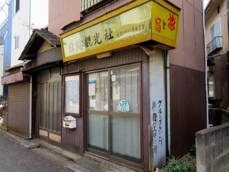十条駅周辺05