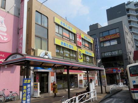 西八王子駅周辺02