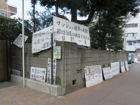 西八王子駅周辺17
