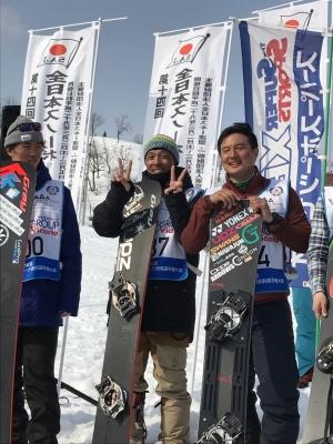 2017sajzennihonyamamoto