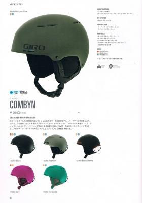 GIRO COMBYN