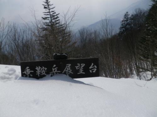 20170319kufujiyama (10)