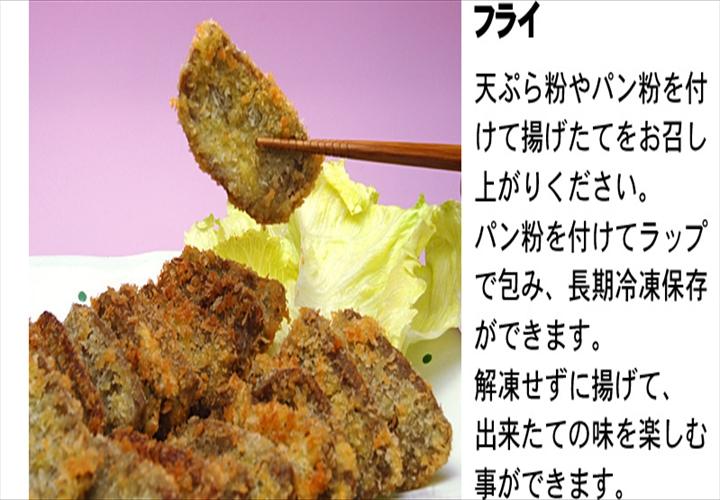 2015kurohan05 焼津名物料理、はんぺいのフライ_R