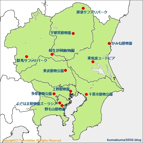 関東地方 ver 2