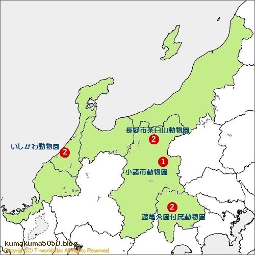 ライオン飼育頭数MAP_4