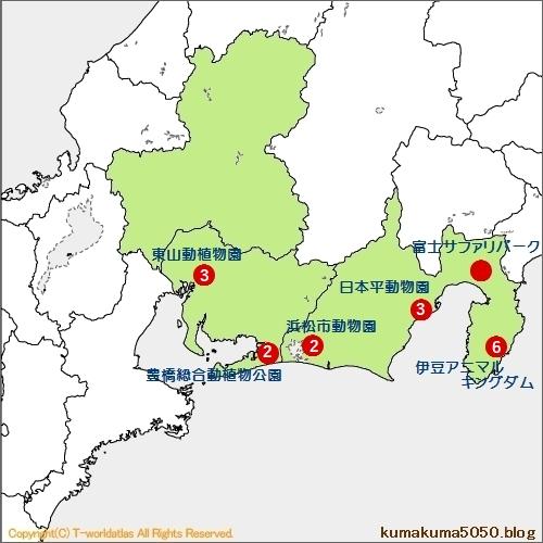 ライオン飼育頭数MAP_5