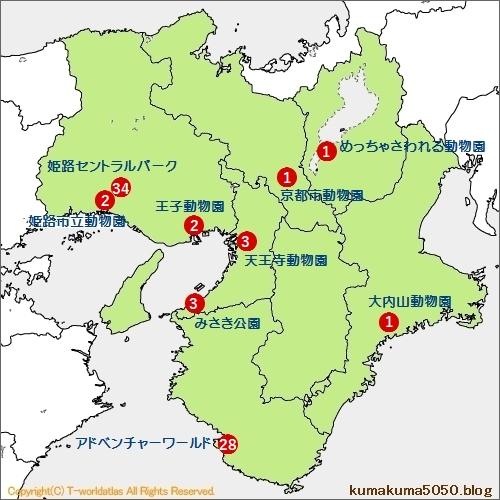 ライオン飼育頭数MAP_6