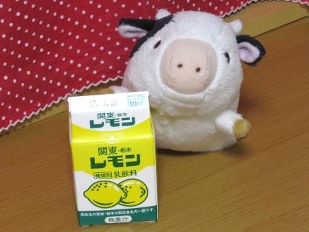 レモン牛乳-3
