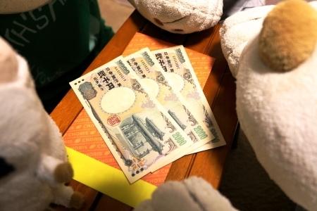二千円札-2