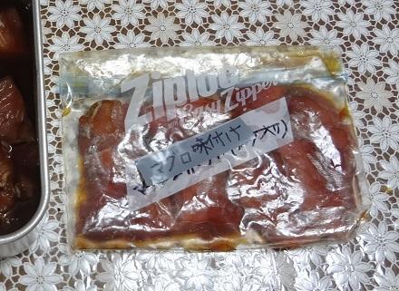 マグロ味付けをして冷凍保存