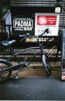 自転車085