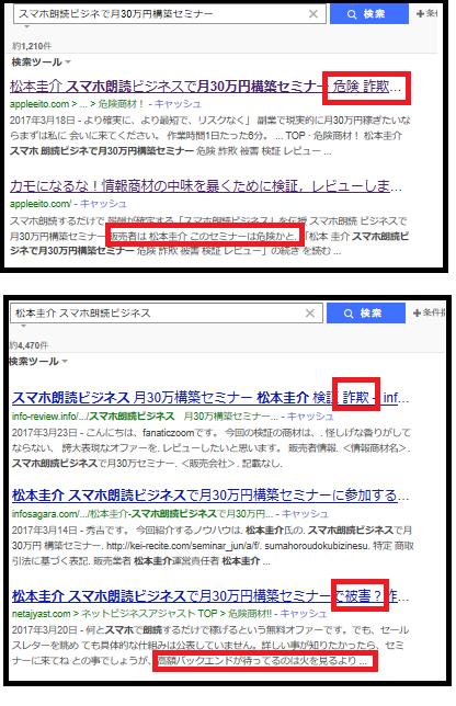 スマホ朗読7
