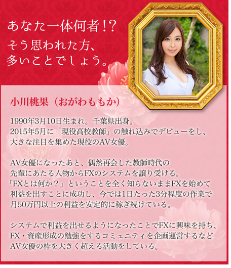 AV女優5