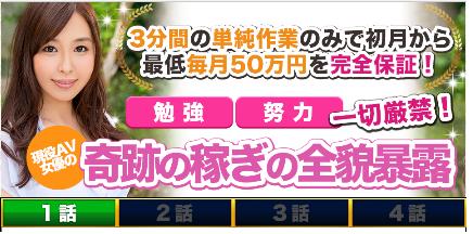AV女優4